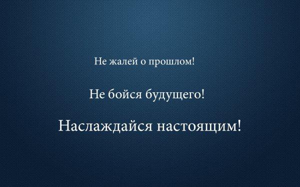 1394636419_kartinki-s-nadpisyami-so-smyslom-3